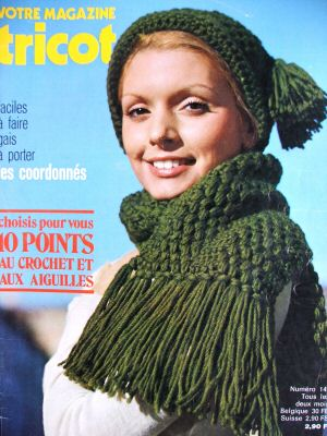 French Knit Design