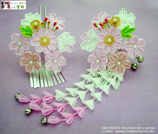 Kanzashi cherry blossoms